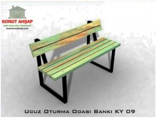 Ucuz Oturma Bankı KY 09