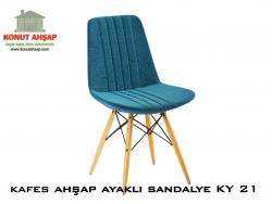 Kafes ahşap ayaklı sandalye