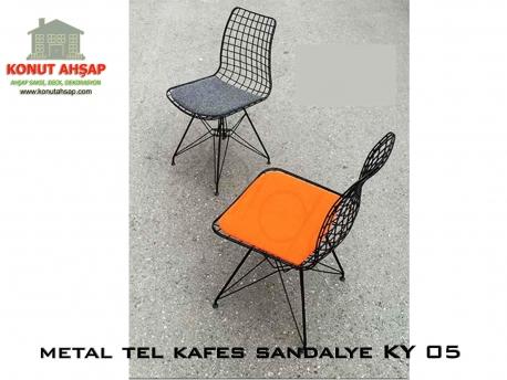 metal tel kafes sandalye